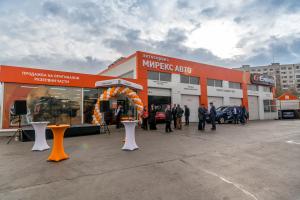 Международен проект на G-Energy Service стартира в България