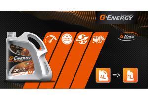 Декемврийска акция на G-Energy