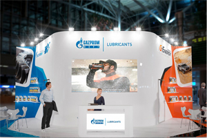 Gazpromneft-Lubricants LTD на Automechanika Frankfurt