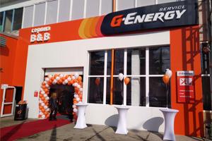 Станция за техническо обслужване по международен проект G-Energy Service отвори врати в Перник